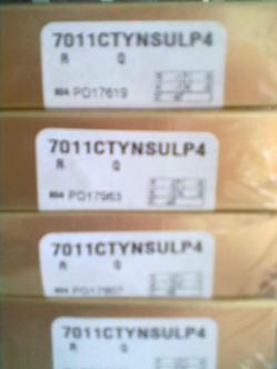 7011CTYNSULP4轴承